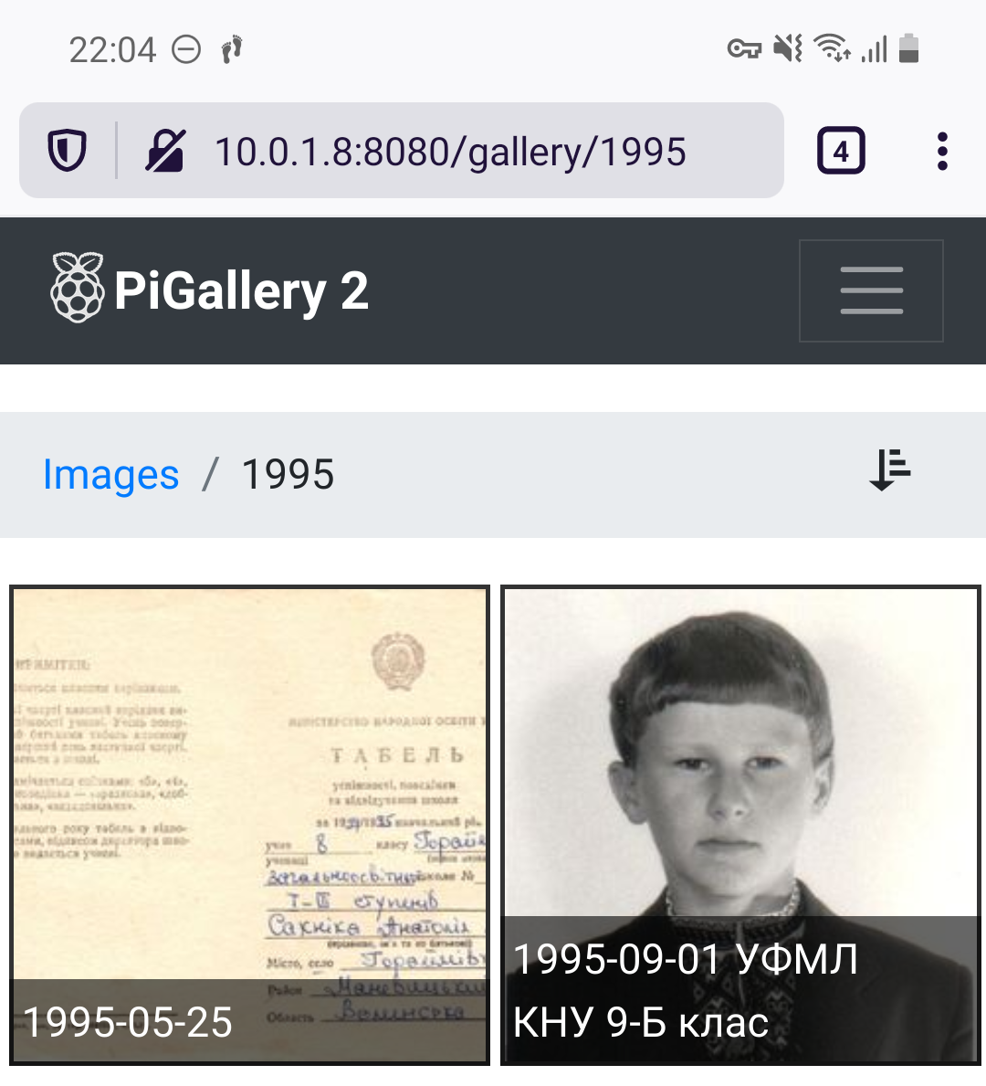 PiGallery2 on the mobile screen